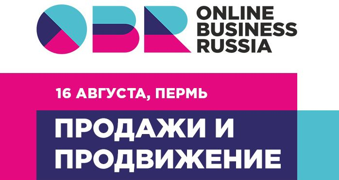 Online Business Russia в Перми